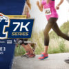 Upcoming Race: Broncos 7K Series at Anheuser-Busch Brewery