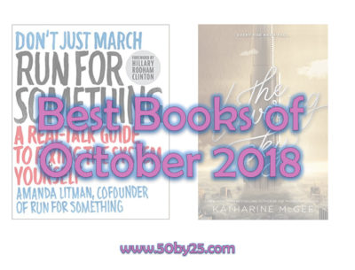 Best_Books_Of_October_2018