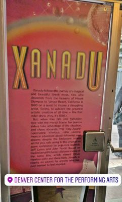 Xanadu_Denver_Center
