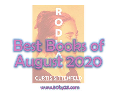 Best_Books_Of_August_2020